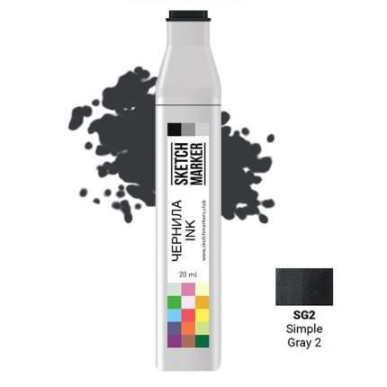 Заправка для маркеров Sketchmarker  на спиртовой основе SG2 Простой серый 2