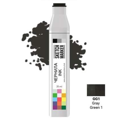Заправка для маркеров Sketchmarker  на спиртовой основе GG1 Серо зеленый 1
