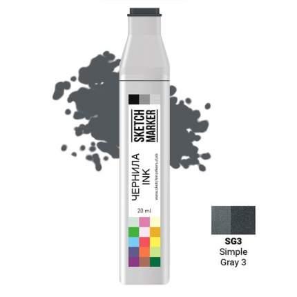Заправка для маркеров Sketchmarker  на спиртовой основе SG3 Простой серый 3