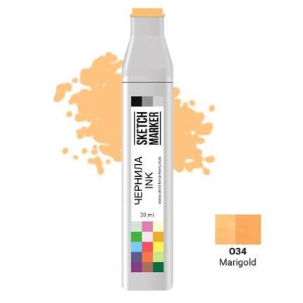 Заправка для маркеров Sketchmarker  на спиртовой основе O34 Ноготки