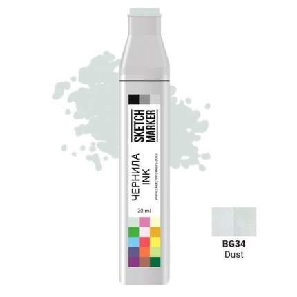 Заправка для маркеров Sketchmarker на спиртовой основе BG34 Грязь
