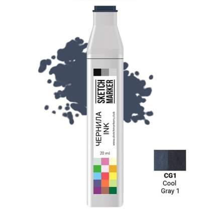 Заправка для маркеров Sketchmarker  на спиртовой основе CG1 Прохладный серый 1