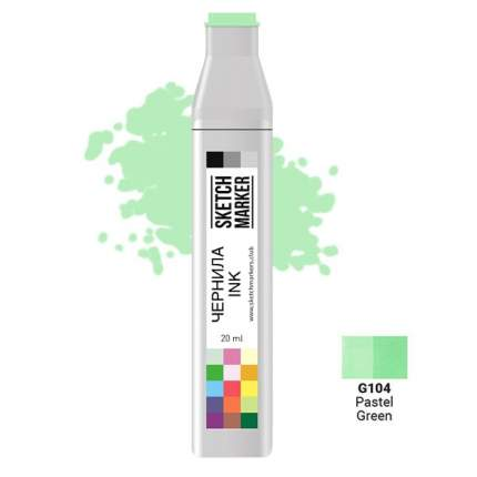 Заправка для маркеров Sketchmarker на спиртовой основе G104 Пастельный зелёный