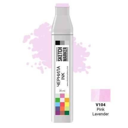 Заправка для маркеров Sketchmarker  на спиртовой основе V104 Розовая лаванда