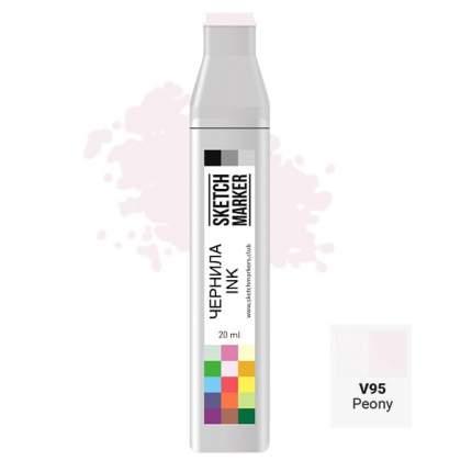 Заправка для маркеров Sketchmarker  на спиртовой основе V95 Пион