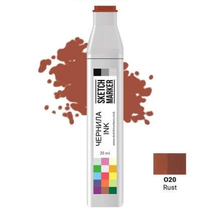 Заправка для маркеров Sketchmarker  на спиртовой основе O20 Ржавчина