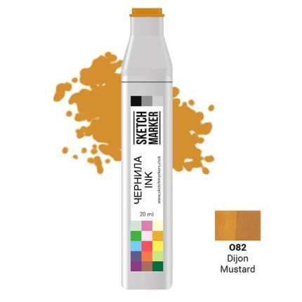 Заправка для маркеров Sketchmarker  на спиртовой основе O82 Дижонская горчица