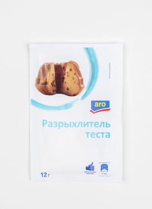 Разрыхлитель теста Aro 12 г