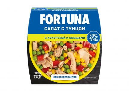 Салат Фортуна с тунцом-кукурузой-овощами 160 г