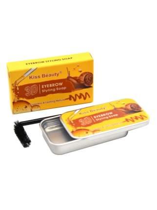 Фиксирующее мыло Kiss Beauty Styling Soap для укладки бровей с экстрактом улитки 10 гр