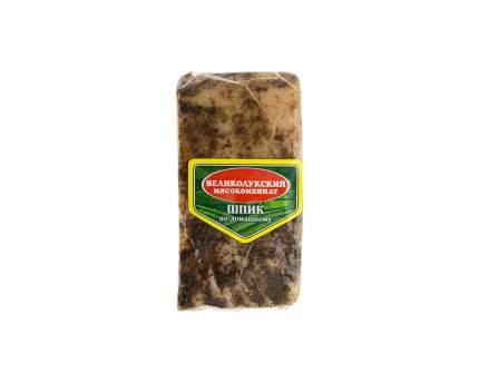 Шпик Великолукский мясокомбинат По-домашнему соленый