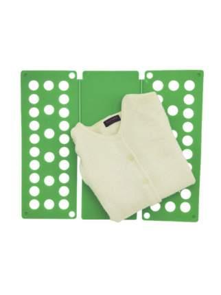 Рамка для складывания взрослой одежды CLOTHES FOLDER Зелёный