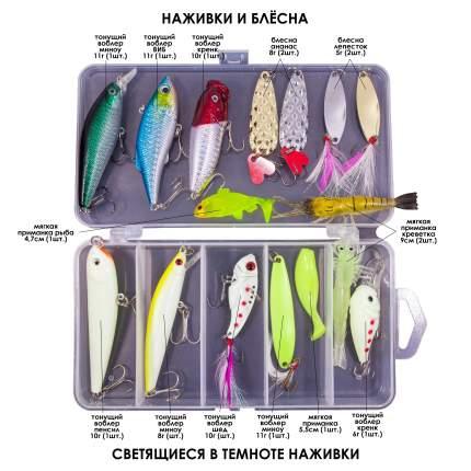 Набор для рыбалки, 17 в 1, цвета микс, 17,5х9,5х3 cм, Рыбиста RB-SET-07