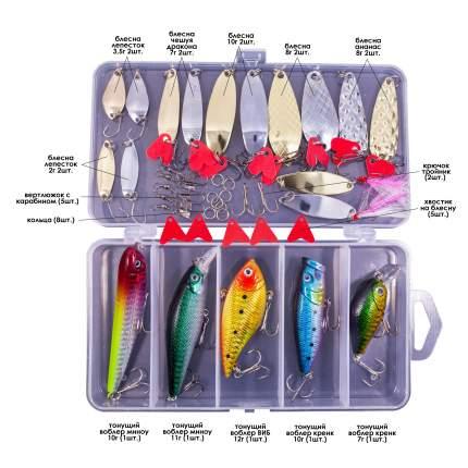 Набор для рыбалки, 40 в 1, цвета микс, 17,5х9,5х3 cм, Рыбиста RB-SET-05