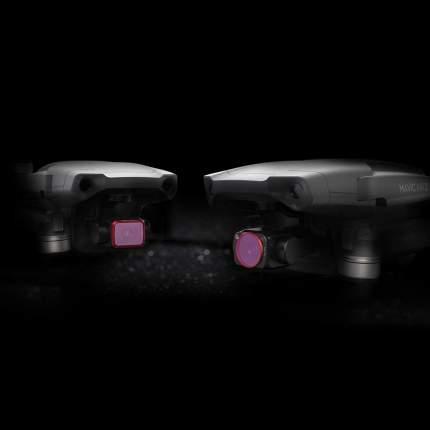 Набор оптических фильтров PGYTECH Filter для Mavic Air 2- ND Set (Professional) P-16A-034