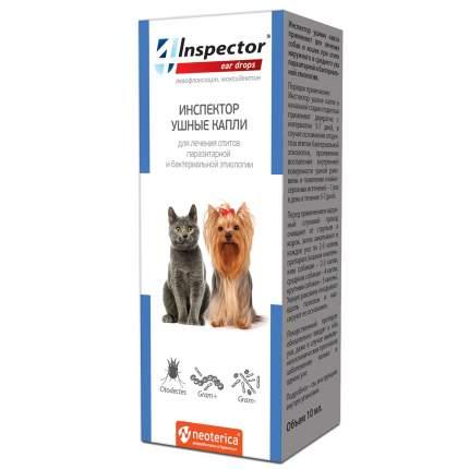 Ушные капли для кошек и собак Inspector, 10 мл