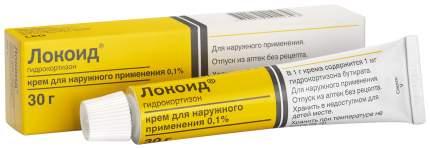 Локоид крем наруж. 0.1% туба 30 г
