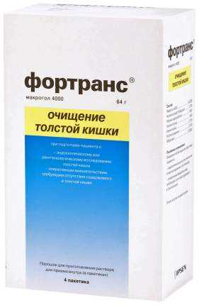 Фортранс пор. для пригот.р-ра для приема внутрь 64 г пакеты 4 шт.