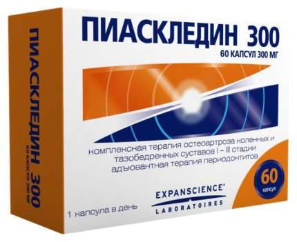 Пиаскледин 300 мг капсулы 60 шт.