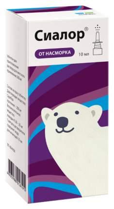 Сиалор таблетки для приг.р-ра для местн.прим.200 мг + раст-ль амп. 10 мл с распылителем