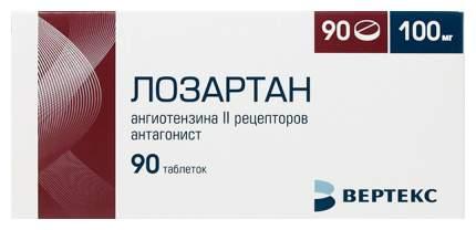 Лозартан 100 мг таблетки покрытые пленочной оболочкой 90 шт.