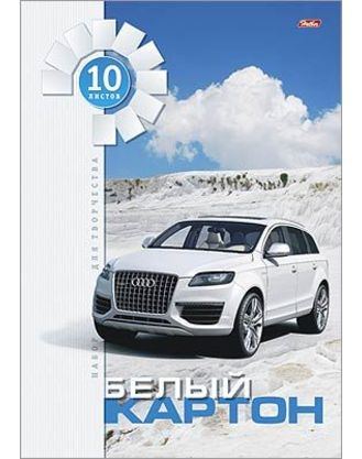 Картон белый, мелованный, 10 листов (белая машина)