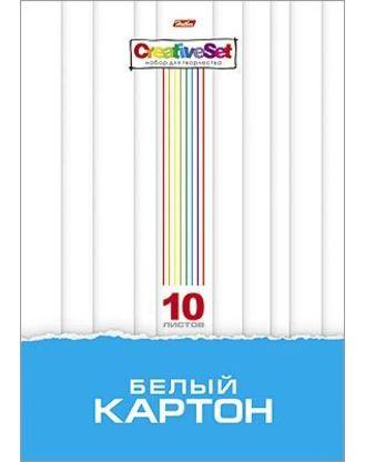 """Картон белый """"Creative Set"""", А4, 10 листов"""