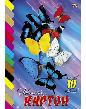 """Картон цветной """"Бабочки"""", А4, 10 листов, 10 цветов"""