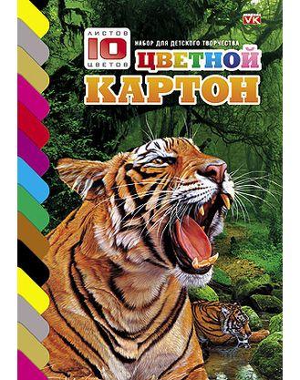"""Картон цветной """"Тигр"""", А5 10 листов, 10 цветов"""