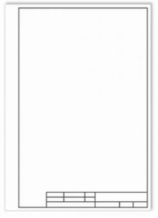 Бумага для черчения ErichKrause, А4, 10 листов, вертикальная рамка