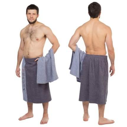 Набор для бани 2581017 махр. муж. (Килт(юбка)(70х160+-2), полотенце 50х90), цвет серый