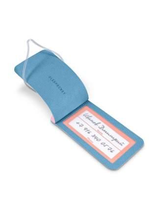 Бирка для багажа и сумок в самолет Flexpocket голубая