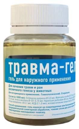 Гомеопатический препарат Хелвет Травма-гель 75 мл