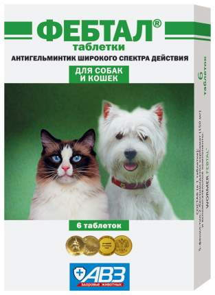 Антигельминтик для кошек и собак АВЗ Фебтал таб. 6шт