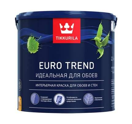 Краска для обоев и стен Tikkurila Euro Trend водоразбавляемая база А 2,7 л