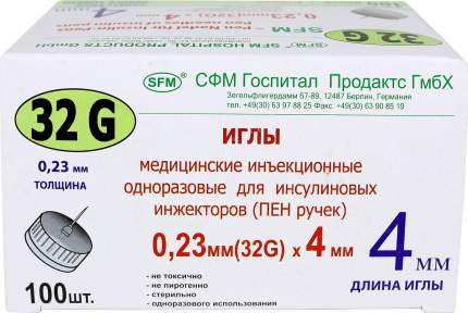 Иглы для шприц ручек 32G 0,23 х 4мм 100 шт.