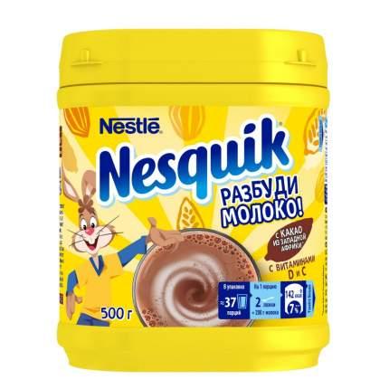 Какао-напиток NESQUIK, быстрорастворимый, обогащенный, банка. 500г