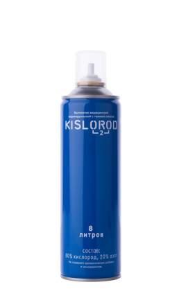 Кислородный баллончик медицинский индивидуальный с газовой смесью KISLOROD  К8L