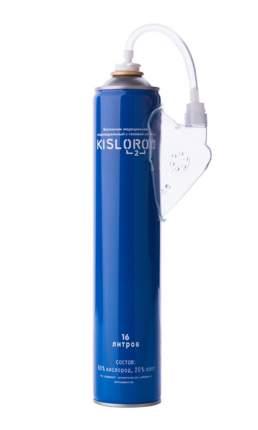 Кислородный баллончикмедицинский индивидуальный с газовой смесью KISLOROD  К16L-М