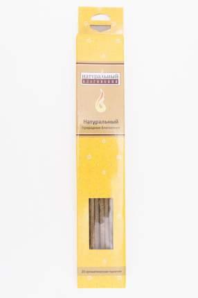 Тибетские безосновные аромапалочки-масала - Натуральный аромат, 20 шт. Индокитай