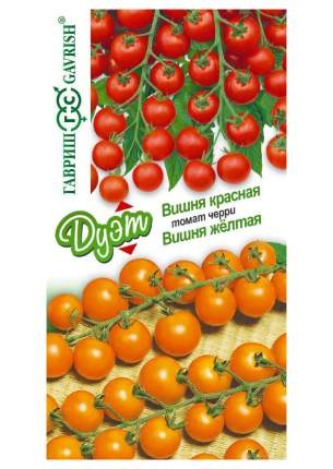 "Семена. Томат ""Вишня желтая+Вишня красная"" (вес: 0,2 г)"