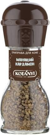 Приправа для кофе Kotanyi Манящий кардамон 50г