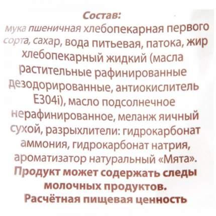 Пряники Хлебный Дом Воронежские 500г