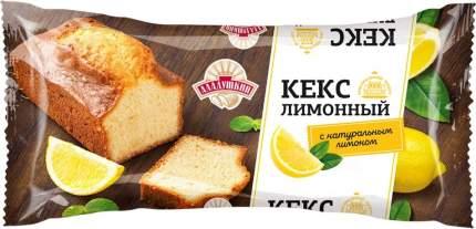 Кекс Аладушкин лимонный 350г