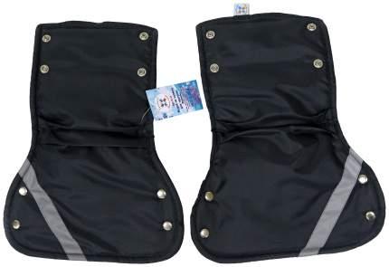 Муфта Варежки Топотушки для прогулки для рук на ручку коляски черный