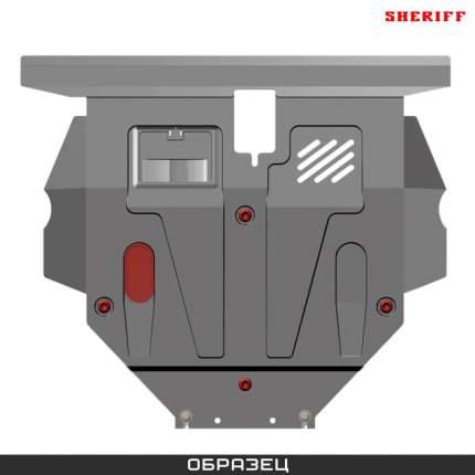 Защита рулевых тяг Sheriff для УАЗ Патриот 2005-2007, №2, алюминий 4мм, 27.3214