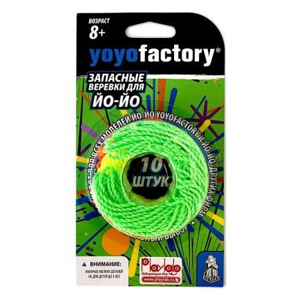 Запасные веревки для йо-йо YoYoFactory 10 шт.