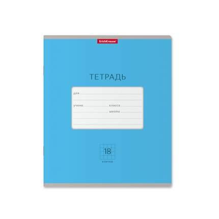 Тетрадь школьная ErichKrause Классика Bright голубая, 18 листов, клетка