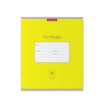 Тетрадь школьная ErichKrause Классика Bright желтая, 18 листов, клетка