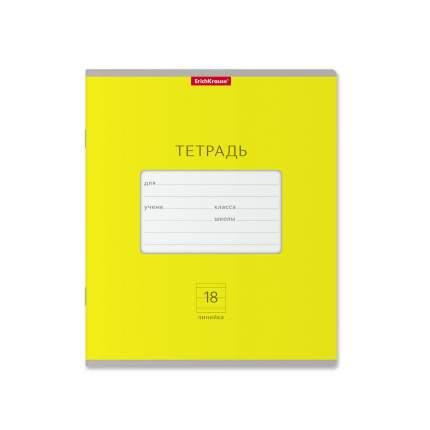 Тетрадь школьная ErichKrause Классика Bright желтая, 18 листов, линейка
